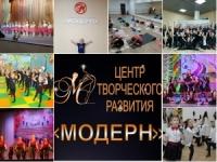 """Развлекательная программа """"Первые уроки сентября!"""""""