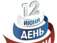 """Онлайн выставка детских рисунков """"Моя Россия"""""""