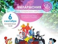 """Театральная программа """"У друзей нет выходных""""!"""